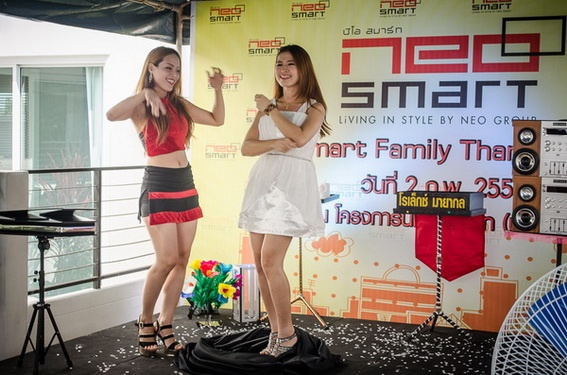 Neo Smart Family Thank You Party 2557